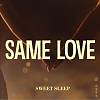 平凡 Same Love