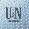 #UNTAG(40s DEMO)