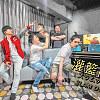VOX玩声乐团《灌篮高手组曲》Live Cover