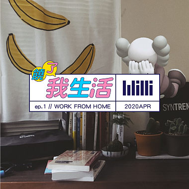 """Willi 