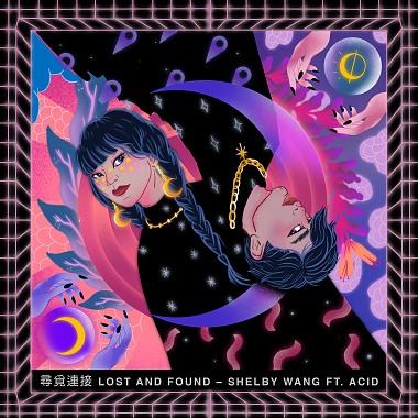 寻觅连接 (feat. Acid)