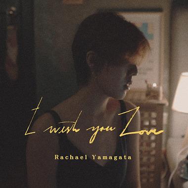 Rachael Yamagata - I wish you love (bedtimecover) | yingz 杨莉莹