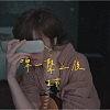 王菲 - 哔一声之后 (wakeupcover) | yingz 杨莉莹