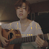 田馥甄 Hebe Tien - 或是一首歌 (bedtimecover) | yingz 杨莉莹