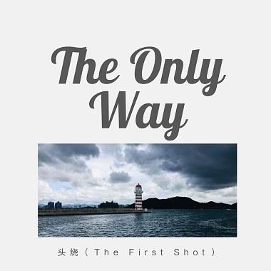 头烧(The First Shot) - listen(聆听)