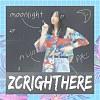 月光/Moonlight ft.Lu1