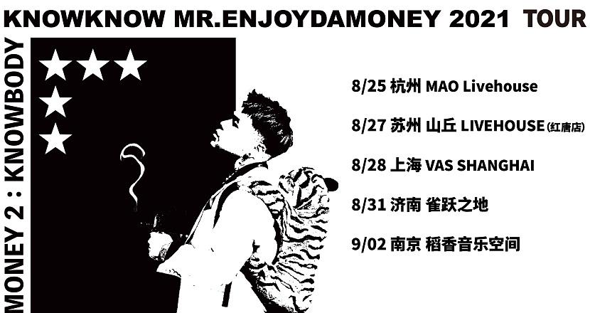 """KnowKnow""""Mr.Enjoy Da Money """"2021TOUR 第二轮"""