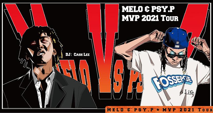 【MELO & PSY.P】MVP 2021巡演 成都加场